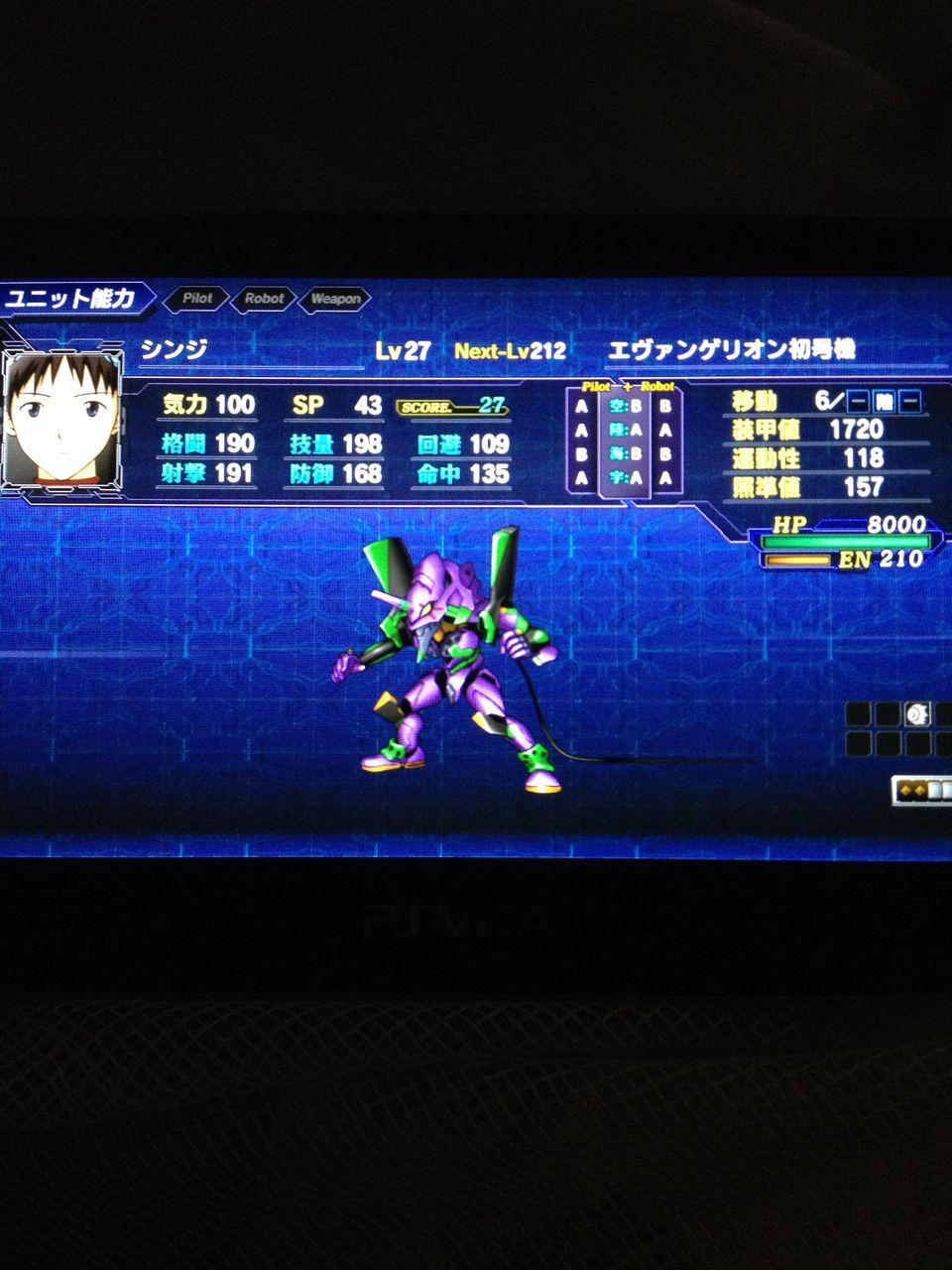 スーパーロボット大戦Vの画像 p1_34