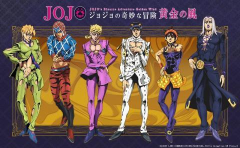 【漫画】『ジョジョの奇妙な冒険』第5部がテレビアニメ化決定!10月から放送!