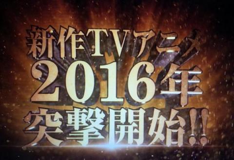 【アニメ】アニメ「アルスラーン戦記」新作決定!放送は2016年