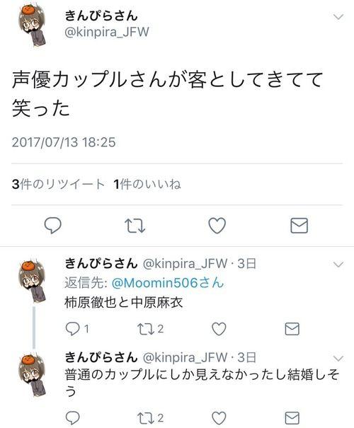 【悲報】アニオタ店員さん、声優カップルの来店を実名で暴露する