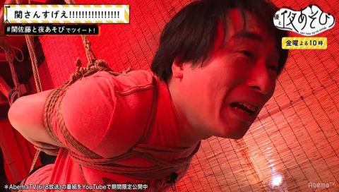 声優の関智一さんがついに『初縛り』さらに吊られるwwwwwww【動画あり】