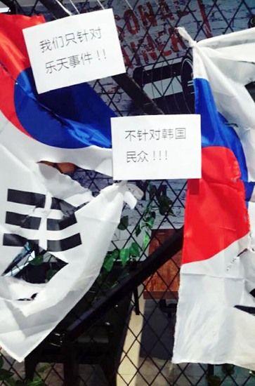 """釜山を""""PUSAN""""と書いたからと突き返す…中国の幼稚なTHAAD報復 2ch「その日の気分」「かまやま(笑)」「チョン叩きで日中友好」"""