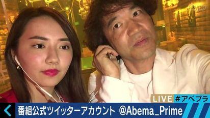 【悲報】女Tehuこと椎木里佳さん、おっさんより顔がデカいwwwww