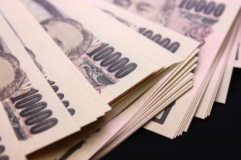 日本の金持ちは都会に住むがアメリカは逆