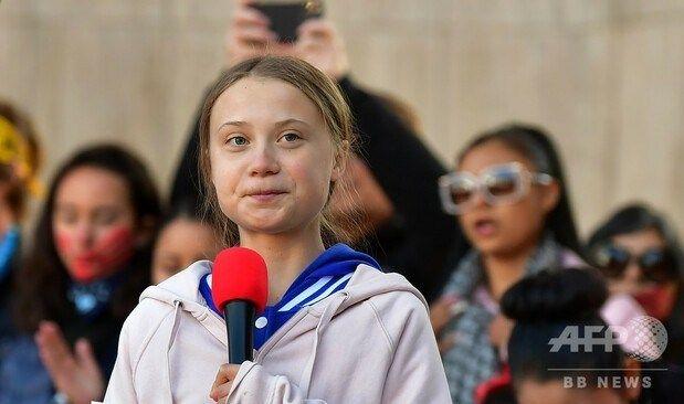何をしても叩かれる環境少女のグレタさん、環境賞(賞金570万円)を受賞するも受取を拒否。