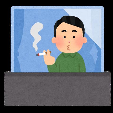【朗報】『たばこ』値上げ、「喫煙頻度変える?」 増税前に1000人に調査