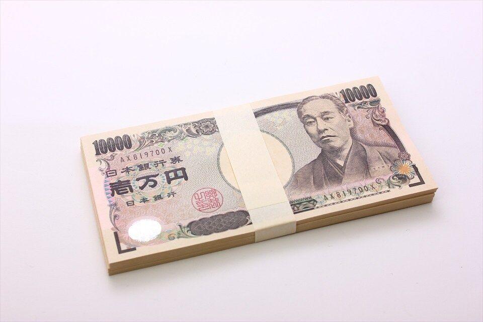 10万円給付金の影響でメガバンクの預金残高が8.2%の大幅増を記録する。