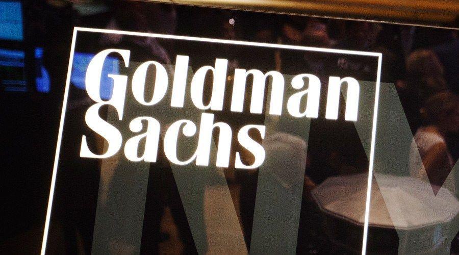 ゴールドマン・サックスがトランプラリーで大勝し利益4倍!流石世界最強の投資銀行ですね。