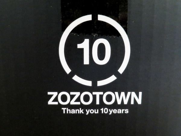 ZOZOTOWN「無料で届くわけがないと社会的に認知していただく、送料一律200円にします」