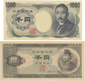 大前研一「1990年代の日本で「新円切り替え」による「資産課税」を実施する計画が存在していた!」