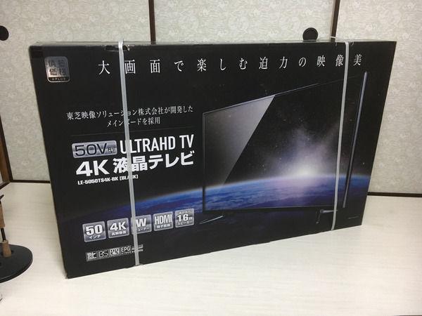 【5万4800円】ドンキ、激安4Kテレビ(50V型)の第2弾登場キタ━━(゚∀゚)━━!!(※画像あり)