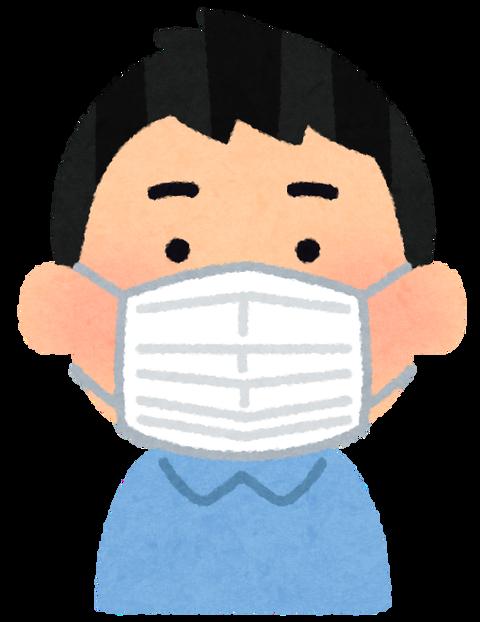 【悲報】大阪府『マスク』義務化、飲食店から怒りの声 「また飲食店を悪者にして」