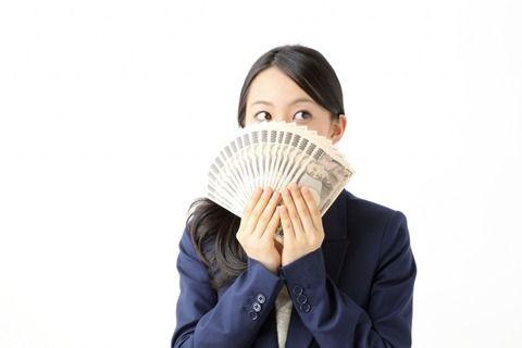 元金10万から株をやりたいんだが