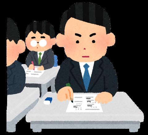【悲報】サラリーマン消滅時代、日本で「低スキル・低賃金」の人が急増する