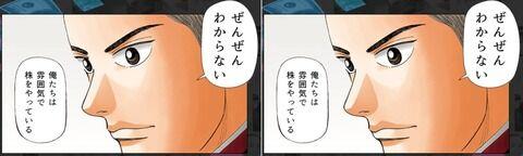 浜矩子先生、コロナショックをコロナミクスに変えて日本を救う