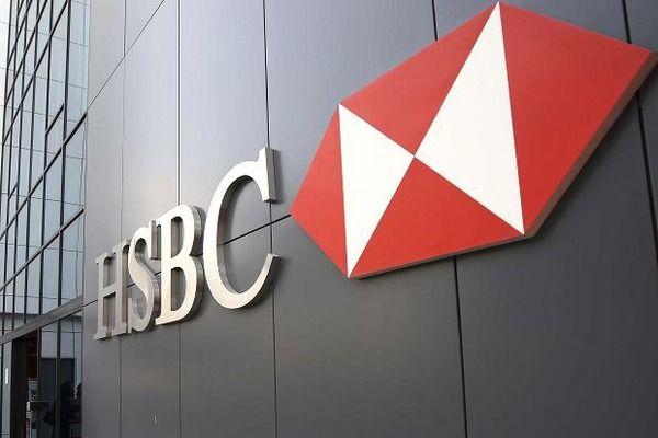 英金融大手のHSBC、EU離脱後に従業員をパリに異動へ