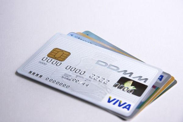 クレジットカード使うの抵抗ある奴wwwwwww