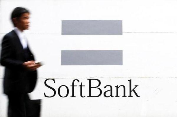 みずほ銀行を含む大手3行が、ソフトバンクに協調融資「1兆円」キタ─ヽ('∀')ノ─!!