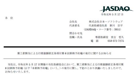 日本一ソフトウェア、日本一長いメンテナンスに向けて「魔界戦記ディスガイアRPG」の仕上がり順調