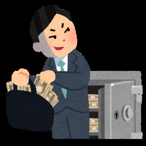 【悲報】『宮崎』「1億円横領の疑い」持たれていて行方不明になっていた元銀行員(46)、「91円」の炭酸飲料を盗んだ容疑で逮捕