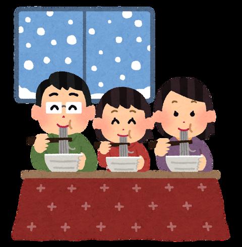 【朗報】『年越しそば』っていつ食べればいいの?→「元旦」に食べる地域もあった!