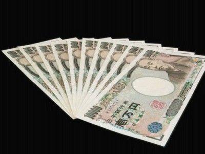 ベーシックインカム→現状でも「一人月8万円弱」なら可能なことが判明・・・