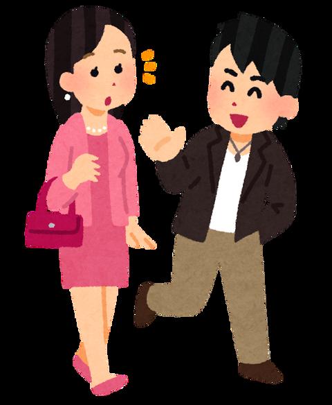 【悲報】「東京」『ナンパ』を無視した女性を投げ飛ばし、顔面に蹴りを入れて財布を強奪した男を逮捕 「意味わっかりませーん」と供述