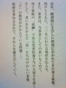 NEC_0630