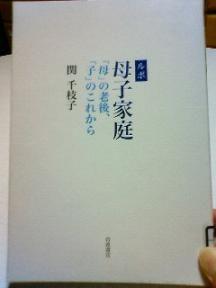 NEC_0629