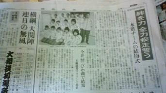 NEC_0733