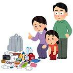 saigai_mochidashi_bag_kakunin_family
