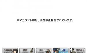 かんぱに☆ガールズまとめblog