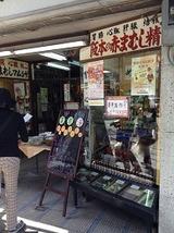 151025千本100円商店街