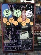151025千本100円商店街③