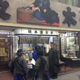 京都建築探偵団③