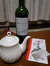 tot wine2