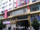 91泊まったホテル