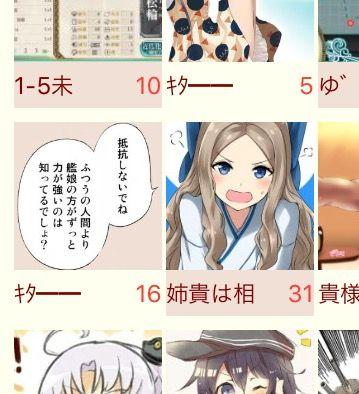 http://dec.2chan.net/60/src/1507551591314.jpg