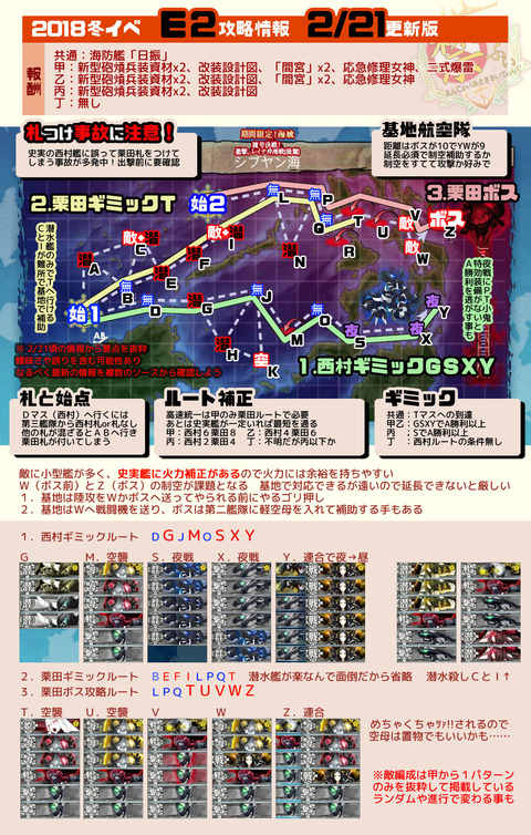 http://dec.2chan.net/60/src/1519451033805.jpg