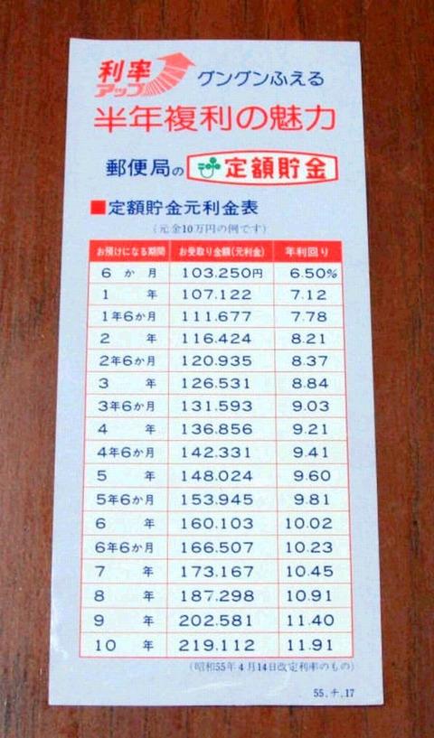 http://dec.2chan.net/60/src/1514597105564.jpg