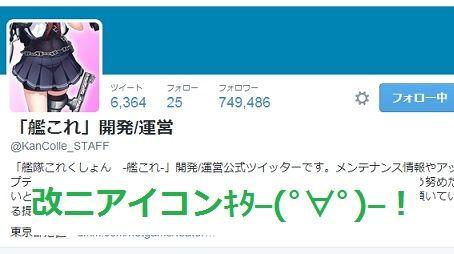運営アイコン20141201-1