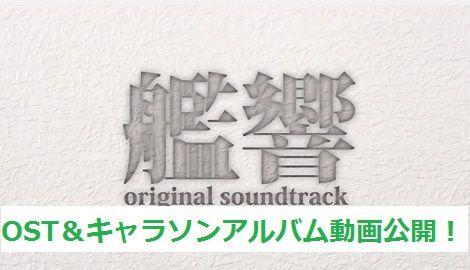 サウンドトラック1