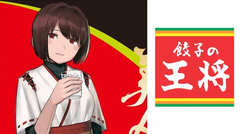 http://dec.2chan.net/60/src/1518795497362.jpg