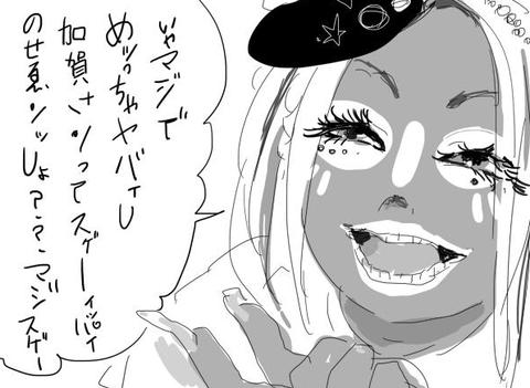 ヤマンバ提督1