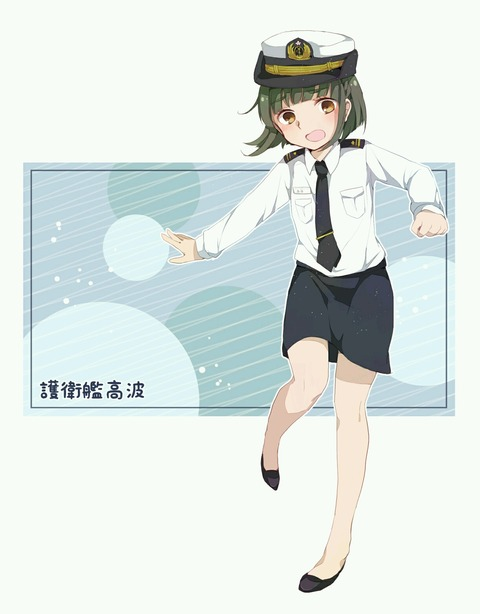 http://dec.2chan.net/60/src/1507710132907.jpg