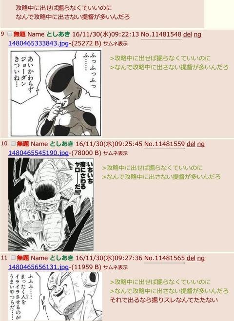 http://dec.2chan.net/60/src/1519503617167.jpg