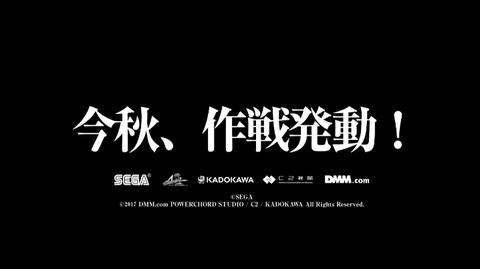 アケ・参回イベント10