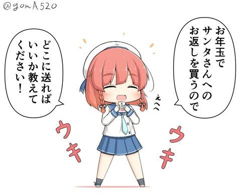 http://dec.2chan.net/60/src/1514529508476.jpg
