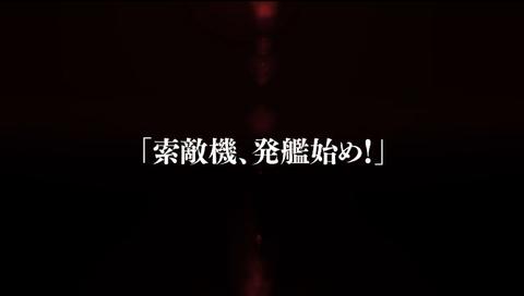 アケ・参回イベント9