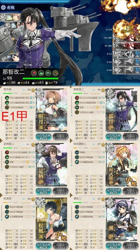 http://dec.2chan.net/60/src/1511235946315.jpg